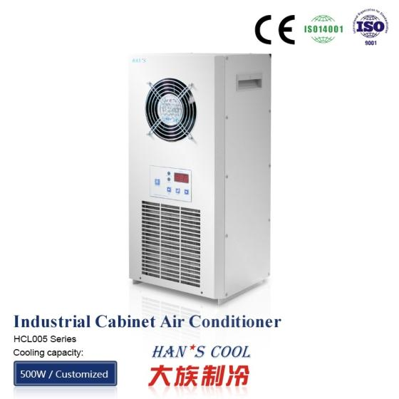 Sell Industrial Cabinet Air Conditioners HCL005 Series
