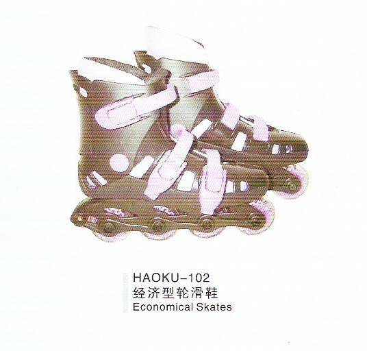 Sell  Economical skates (HAOKU-102)