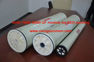 Wholesale Other Paint & Coatings: UF Membrane for CED Paiting SEG-UF-7640