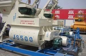 Wholesale lightweight aggregate mixer: JS500 Concrete Mixer