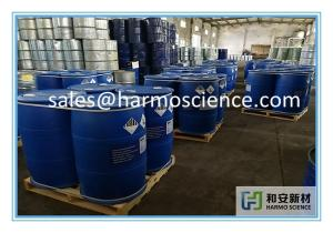 Wholesale organic intermediate: High Purity Organic Intermediate Benzyl Benzoate 120-51-4