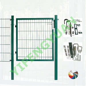 Wholesale Other Garden Supplies: One-wing Gate