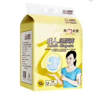 Wholesale diaper film: Super Absorbency Breathable Films Incontinence Diapers