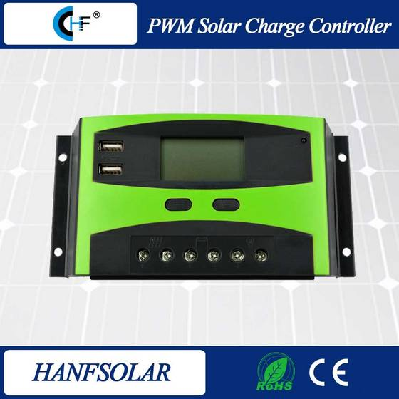 solar charger: Sell 12V24V 30A Solar Charger Controller with Multi-protection Function