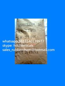 Wholesale pointe shoes: Rubber Chemicals-rubber Accelerator DPG