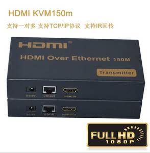 Wholesale ps3 controller: HDMI KVM Over IP Extender 150m  IR
