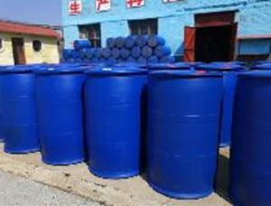 Wholesale pharmaceutical chemicals: Acetic Acid
