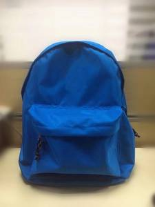 Wholesale sports backpack: Leisure Outdoor Sports Backpack