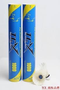 Sell badminton sports