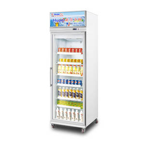 Wholesale beer glass: Good Quality Soft Drink Refrigerator Beer Fridge Commercial Refrigerator with Glass Do