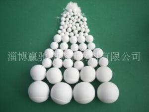Wholesale ceramic rubber composite: Ceramic Alumina Ball/Alumina Grinding Ball