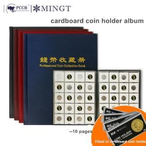 Wholesale pu leather: Collector Album PU Leather Album Cardboard Coin Holder Album Coin Album
