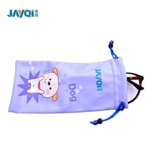 Wholesale Eyewear Accessories: Eyeglasses Pouch/Bag