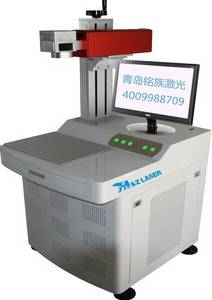 Wholesale military supplies military garment: China Hot Sale Cheap10w 20w Metal Optical Fiber Laser Marking Machine Price
