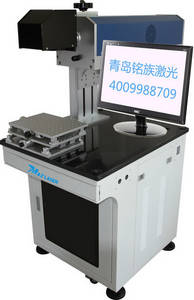 Wholesale cloth marking machine: 20W CO2  Laser Marking Machine for Plastic / Cloth/ Jeans / Cable