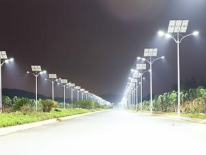 Wholesale customized plastic products: Integrated Solar Street Light
