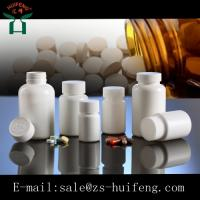 Wide Mouth Empty Round Container Plastic PE Packing Drug Bottle with Screw Cap