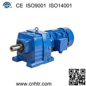 Wholesale Speed Reducers: HR Series Inline Foot Mounted Helical Gear Reducer Same with SEW Gearmotors