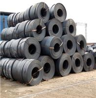 Hot Rolled Carbon Steel Plate Strips Width 164mm Thickness 2.5mm