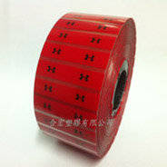 Wholesale Shoelaces: Double-color Printed Shoelace Tipping Film