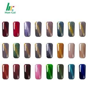Wholesale custom uv gel polish: Diamond Cat Eye UV Color Gel Nail Polish