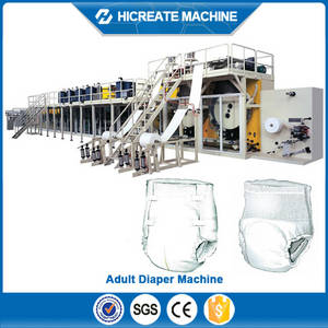 Wholesale Paper Product Making Machinery: Adult Diaper Machine