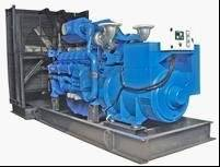 Wholesale perkins: China Perkins Generator