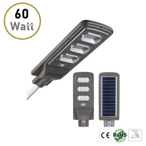 Wholesale solar street light: 60W LED Solar Street Light