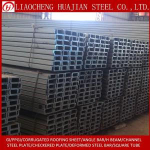 Wholesale building materials: Building Material Steel Purlin Lip Channel