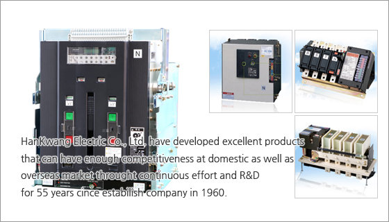 HanKwang Electric Co., Ltd.