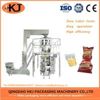 Sell Automatic pasta granule weighing and packing mahcine