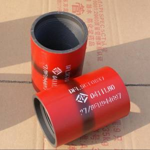 Wholesale api 5: API 5CT 2-7/8 J55 EUE Tubing Coupling