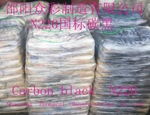 Wholesale Carbon Black: Carbon Black and Pigment Carbon Black   Hunan   China