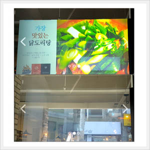 Wholesale screen film: Smart Film Digital Screen