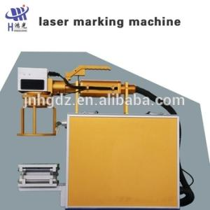 Wholesale Laser Equipment: 20W Fiber Laser Hand Engraving Machine