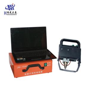 Wholesale replacement window parts: Vin Number Maker Pneumatic Marking Machine Laser Engrave Metal for Steel Connect To Laptop Computer