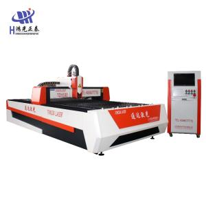 Wholesale china kitchenware: Main 1000w Metal Plate CNC Laser Cutting Machine
