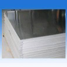 Wholesale kitchenware: Stainless Steel Sheet/Coil/Circle  201/304/430/410/409 for Kitchenware
