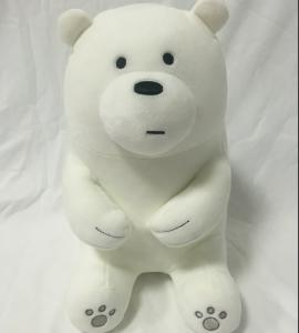 Wholesale soft plush: Super Soft Sitting Polar Bear Plush Toy 12 Inch