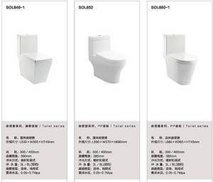 Wholesale Toilets: Toilets/Pedestal Pan