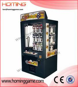 Wholesale machine center: Key Master Prize Vending Game Arcade Game Machine for Game Center
