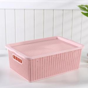 Wholesale Home Storage & Organization: Plastic Ranttan Storage Basket