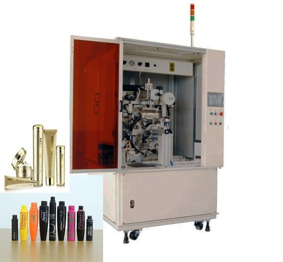 Sell Automatic Hot Stamping Machine On Bottles