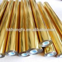 Gold Hot Stamping Foil for Plastic/Paper/Leather/Textile