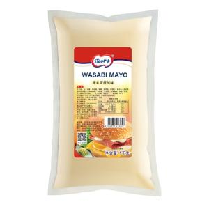 Wholesale odm&oem: Wasabi Mayonnaise Mustard Mayo Factory Wholesale OEM/ODM