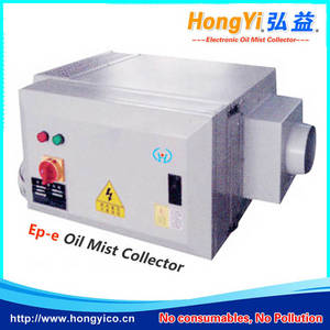 Wholesale Gas Disposal: Hongyi Electron Oil Mist Cleaner and Oil Mist Eliminator for Filtering Industrial Pollutants
