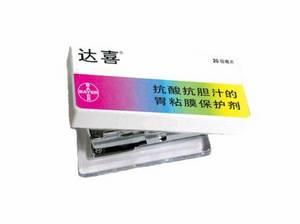 Wholesale Clips: Epoxy Label Rectangle Stapler