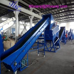 Wholesale machinery factory: PET Crushing Washing Recycling System
