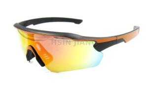 Wholesale Sports Eyewear: Cycling Sunglasses H8694