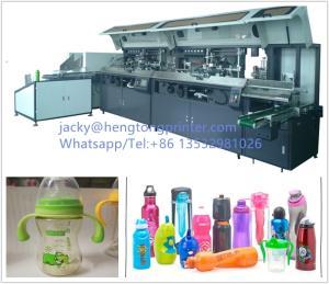 Wholesale baby bottles: LDPE Water Bottle Screen Printing Machine , Baby Bottle Silk Printing , Aluminium Water
